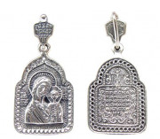 925 Sterling Silver pendants with  and cubic zirconia