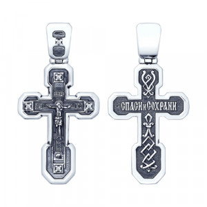 925 Sterling Silver cross with cubic zirconia