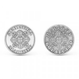 925 Sterling Silver coins
