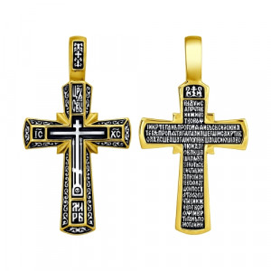 925 Sterling Silver cross with enamel