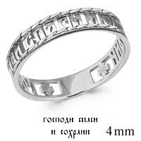 925 Sterling Silver protecting rings
