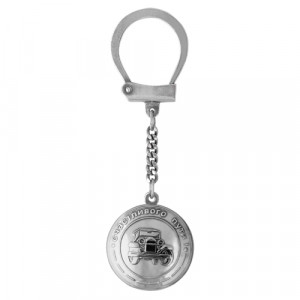 925 Sterling Silver keychains