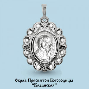 925 Sterling Silver little icons with cubic zirconia