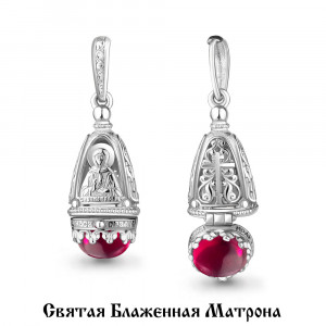 925 Sterling Silver amulets with corundum