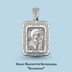 925 Sterling Silver little icons