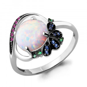 925 Sterling Silver women's rings with nano-tourmaline and nano crystal