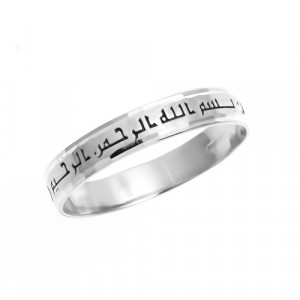 925 Sterling Silver protecting ring