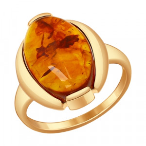 925 Sterling Silver women's rings with amber and synthetic amber