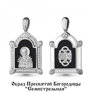 925 Sterling Silver little icons with plastic