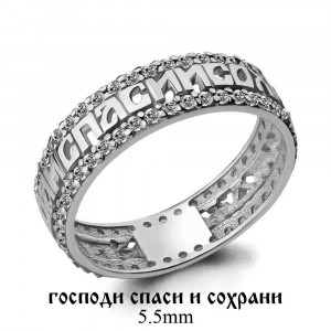 925 Sterling Silver protecting rings with morganite hydroterm. and cubic zirconia