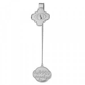 925 Sterling Silver ionizers
