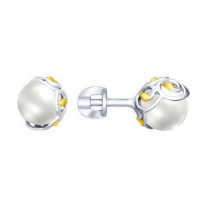 925 Sterling Silver pair earrings with pearl and