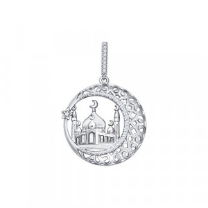 925 Sterling Silver pendants islam with cubic zirconia