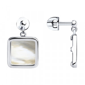 925 Sterling Silver pair earrings with mother of pearl